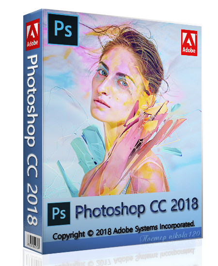 features of adobe photoshop cc 2018